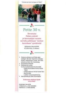 pette30v